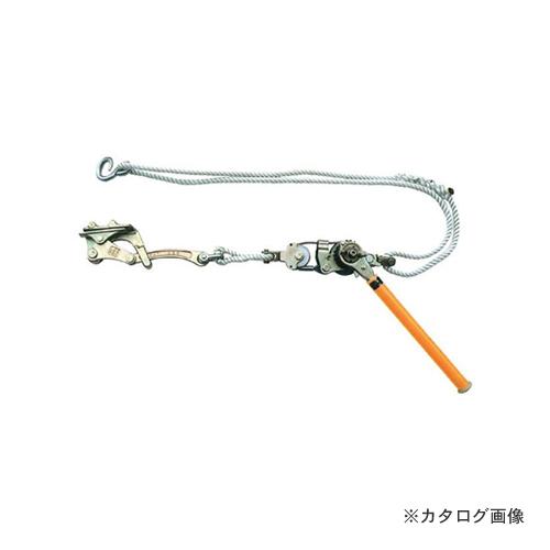 永木精機 ハルー軽量張線器 1500(5型)大容量活線用 20-9