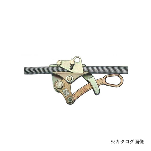 【納期約3ヶ月】永木精機 掴線器(カムラー) 4TONカムラー 23-15