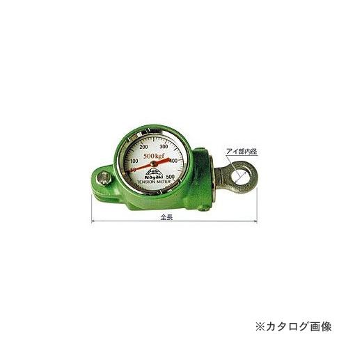 永木精機 テンションメーターAS型(ダイヤル式)SI単位式 10kN AS-10