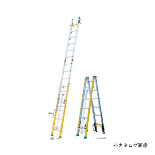 【直送品】ナカオ KS(三連折たたみ伸縮はしご) 3-6KS