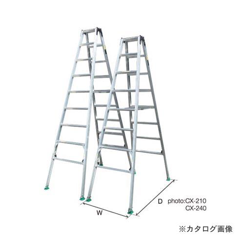 【直送品】ナカオ ピッチ(専用脚立) CX-210