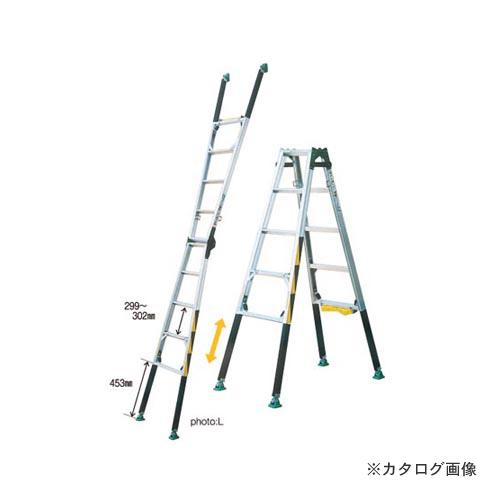 【直送品】ナカオ S(四脚調節式はしご兼用脚立) S