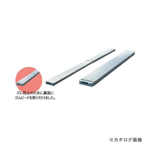 【直送品】ナカオ のびテージ 伸縮足場板 SA-250