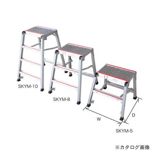 【直送品】ナカオ 楽駝ミニ(仮設工業会単品承認品作業台) SKYM-8