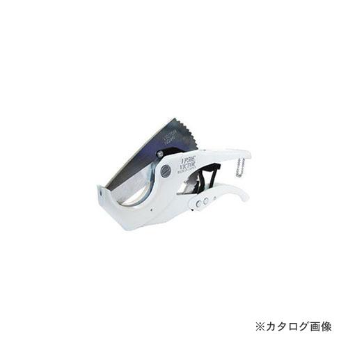 VICTOR 花園工具 VP-50E エンビカッター