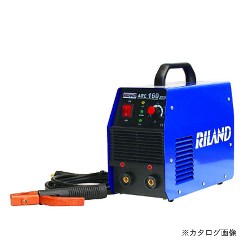 リランド RILAND インバーター直流機 42800 ARC160MINI