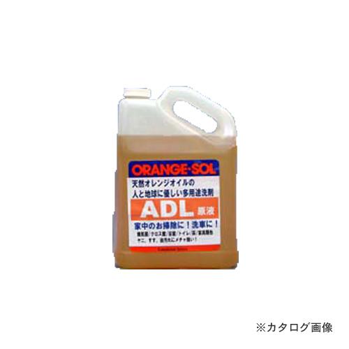 オレンジソル ADL 原液 業務用 393014