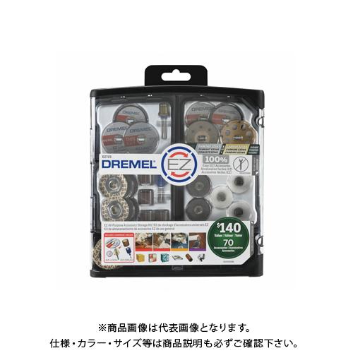 ドレメル DREMEL EZ Lock メガキット EZ725