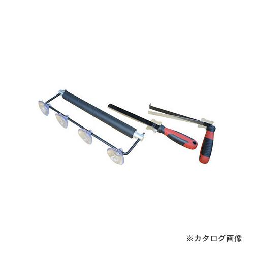 江東産業 KOTO テールランプツールセット TS-400SL