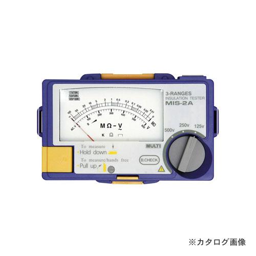 MT マザーツール MIS-2A アナログ3レンジ絶縁抵抗計