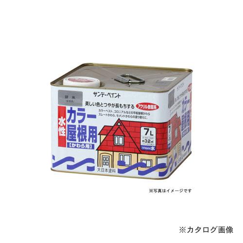 サンデーペイント #214C4 SP水性カラー屋根用 コゲチャ 7L