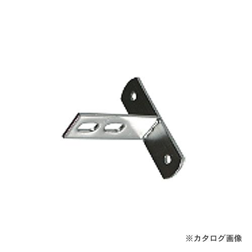 野島角清 溶接T字足 25巾 よこ型 1つ穴 30L ステンレス鋼 200入