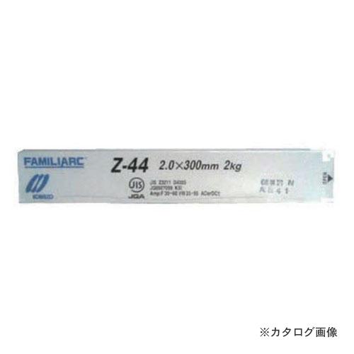 三共 シンコー 溶接棒 Z-44 20kg入 2.6mm