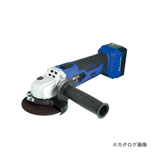 三共 TRAD TCL-005 14.4V ディスクグラインダー