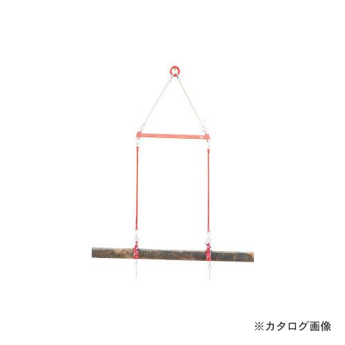 【新発売】 スリーエッチ 2本吊り用天秤 MOT-1000 巾間隔1000mm:工具屋「まいど!」 HHH-DIY・工具