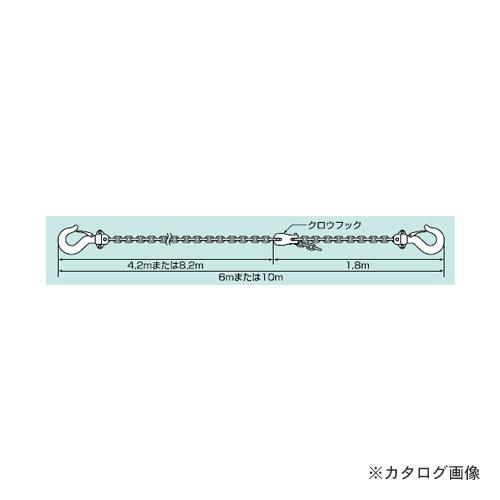 HHH スリーエッチ PPC6m パレットプーラー用フック付チェーン 6m