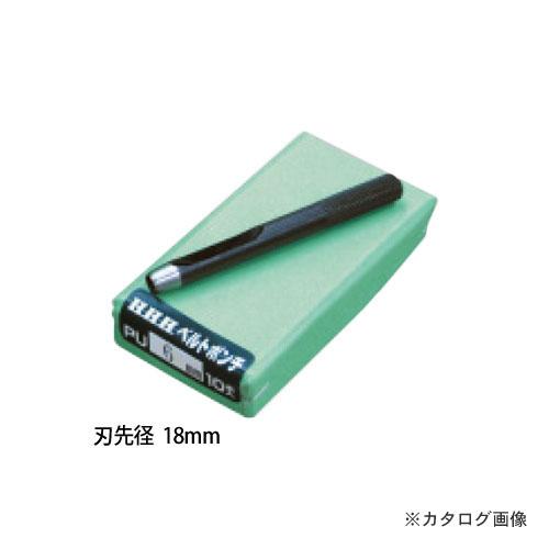 HHH スリーエッチ PU18 ベルトポンチ 18mm (10本入)