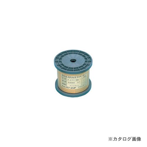 HHH スリーエッチ SC3x100 ステンレスワイヤーロープ(ボビン巻) 3mmx100m