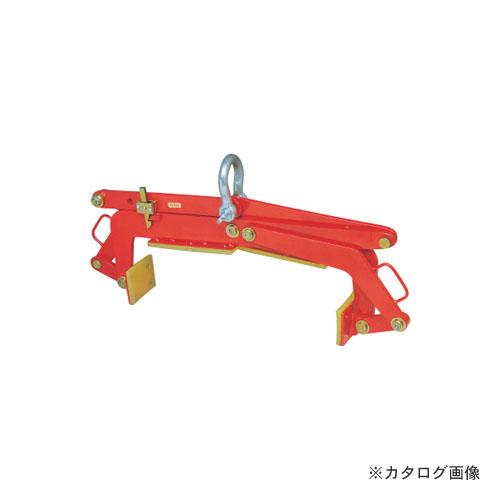 【直送品】HHH スリーエッチ SE750 石材クランプ 最大開口巾750mm