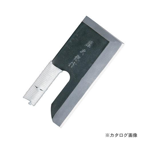 藤次郎 F-740 黒打そば切 270mm