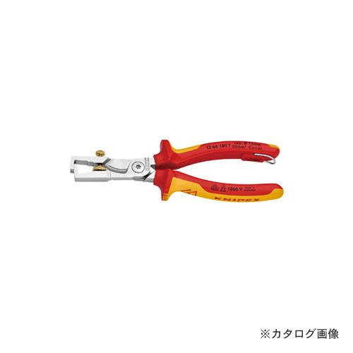クニペックス KNIPEX 1366-180TBK 絶縁カッティングストリッパー 落防 BK