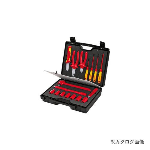 クニペックス KNIPEX 989911S1 絶縁工具セット 日本仕様