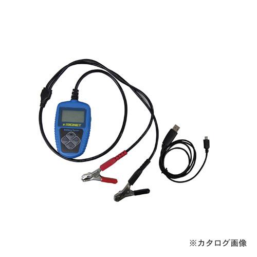 シグネット SIGNET 47246 バッテリーアナライザー 12V専用