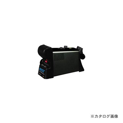 ユービュー UVIEW 590160 ミスト 自動車用空気クリーニングマシン