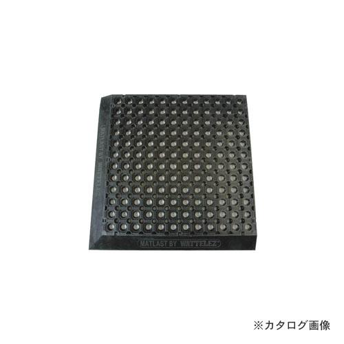ワテレ WATTELEZ 50.01.73N 疲労防止マット 穴開耐油性 黒 4枚
