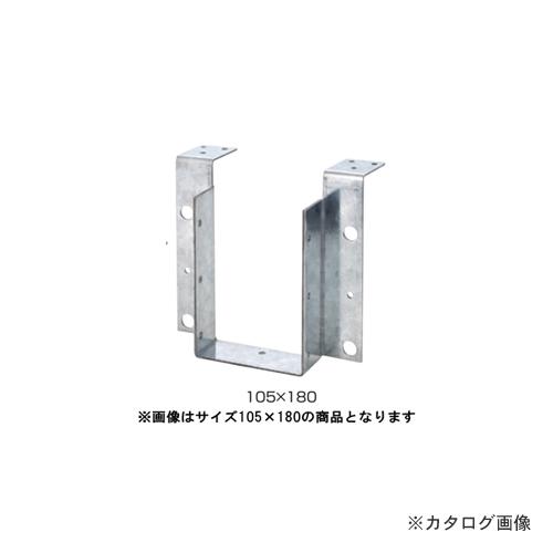 栗山百造 アゴ付梁受け・大引き受け金物 20個 105×210