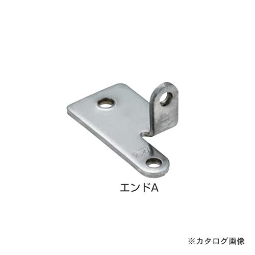 【運賃見積り】【直送品】栗山百造 デッキコネクター エンドA 250個