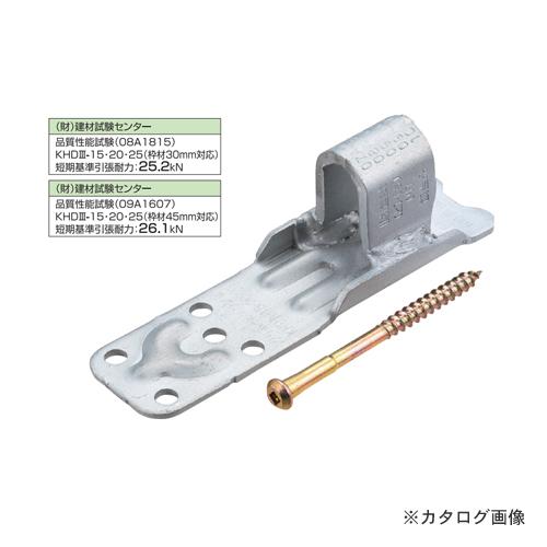 栗山百造 枠材用クリホールダウン3 20個 枠材45mm対応 KHD3-15・20・25