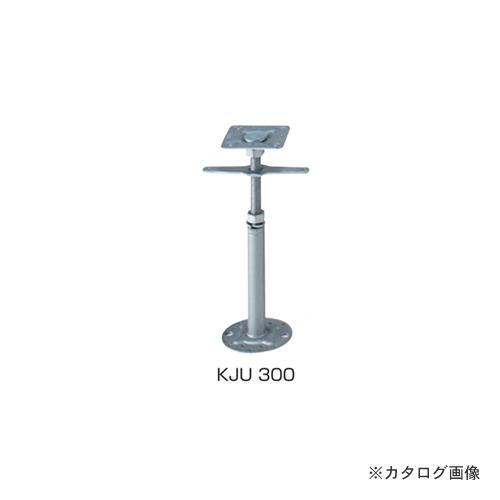 栗山百造 クリジャッキ(専用ビス付き) 20個 (240~360) KJU300