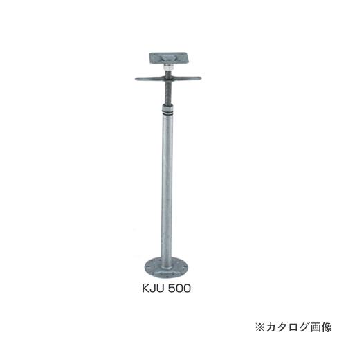 栗山百造 クリジャッキ(専用ビス付き) 15個 (440~560) KJU500