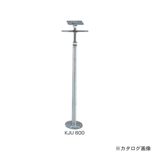 栗山百造 クリジャッキ(専用ビス付き) 15個 (540~660) KJU600