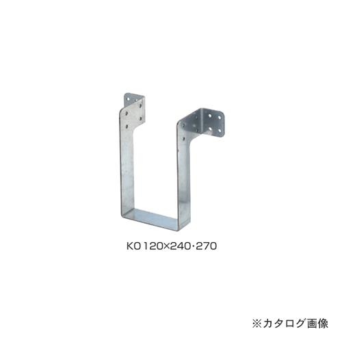 栗山百造 クリ大引き受け金物 20個 KO120×240・270