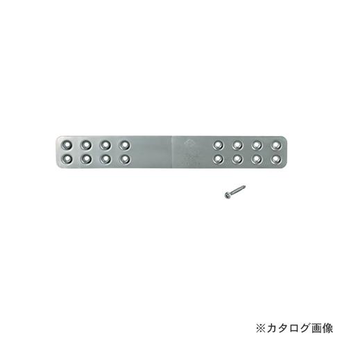 栗山百造 クリ短ざく金物 50個 SKS-33