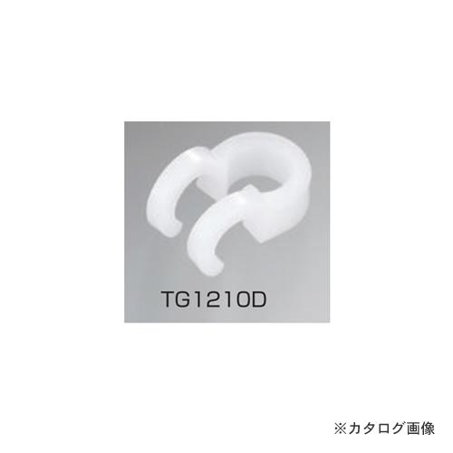 【運賃見積り】【直送品】栗山百造 グリッパー M12用 3500個 TG1210D
