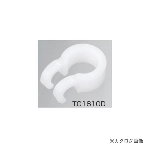 【運賃見積り】【直送品】栗山百造 グリッパー M16用 1000個 TG1610D