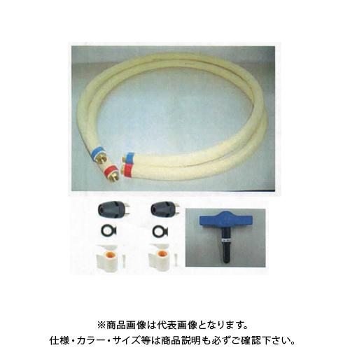 TA-ECパイプワンタッチ式配管キット3m 13A×3m 部材セット 1セット TA-EC303P