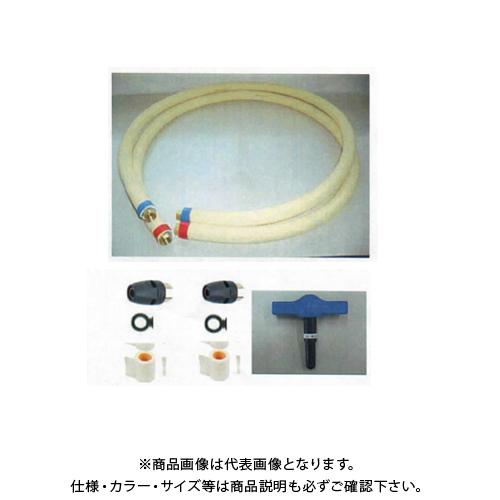 TA-ECパイプワンタッチ式配管キット5m 13A×5m 部材セット 1セット TA-EC305P
