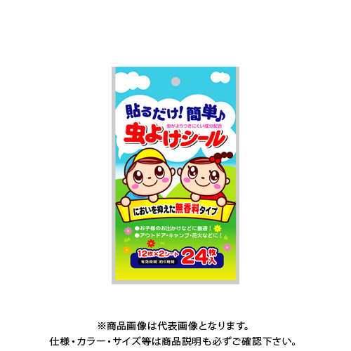 立石春洋堂 送料0円 虫よけシール 24枚入 大放出セール 無香料タイプ