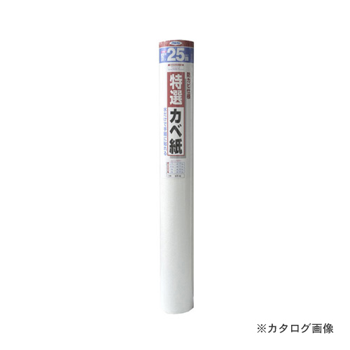 アサヒペン AP 特選カベ紙 92cmX25m ST-6