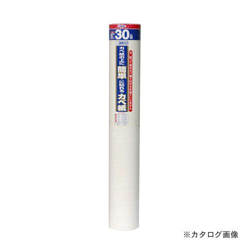 アサヒペン AP 簡単カベ紙 92cmX30m KW75サロット