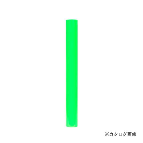 アサヒペン PC108黄緑 AP AP ペンカル 1000mmX25m アサヒペン PC108黄緑, シンシュウシンマチ:1825e4f8 --- sunward.msk.ru