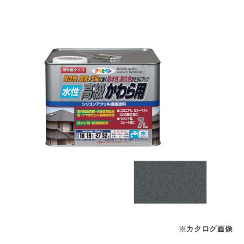 アサヒペン AP 水性高級かわら用 7L 銀黒