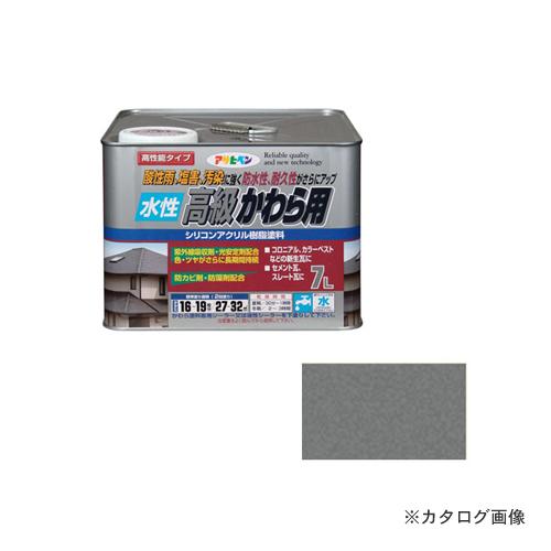 アサヒペン AP 水性高級かわら用 7L 日本瓦銀