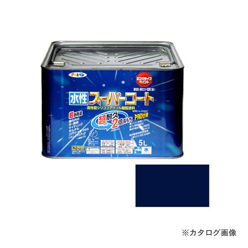 アサヒペン AP 水性スーパーコート 5L なす紺