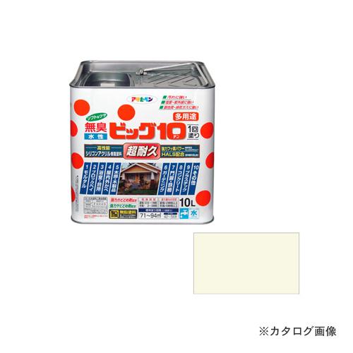 アサヒペン AP 水性ビッグ10多用途 10L 219ミルキーホワイト