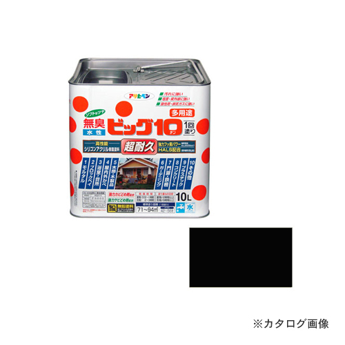 アサヒペン AP 水性ビッグ10多用途 10L 205黒